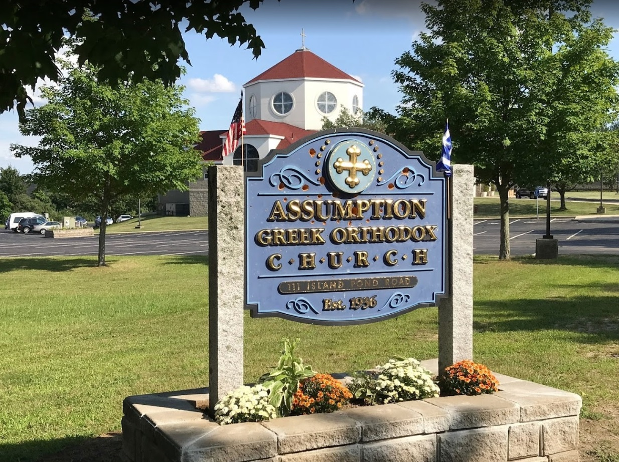 Welcome to Our Parish Website | Assumption Greek Orthodox